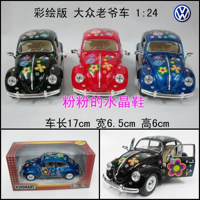 Alloy car model toy vw beetle webworm exquisite gift box set