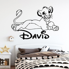 Cartoon Custom name Lion King Wall Sticker for Kids Room decoration Vinyl Decals autocollant mural roi lion wallpaper