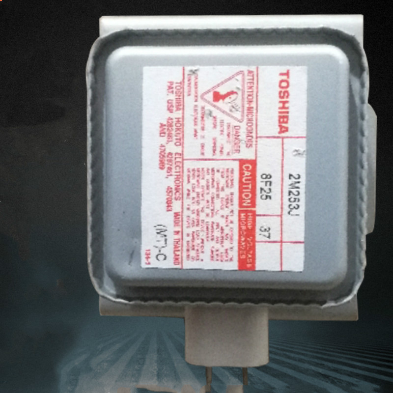 Toshiba microwave oven magnetron 2M253J universal for 2M302J 2M248J Toshiba microwave oven accessories