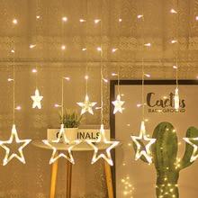 цена Christmas Tree Decorations Star Snowflake LED Lamp Ornaments Curtain New Year Light Christmas Decorations for Home Navidad Natal в интернет-магазинах