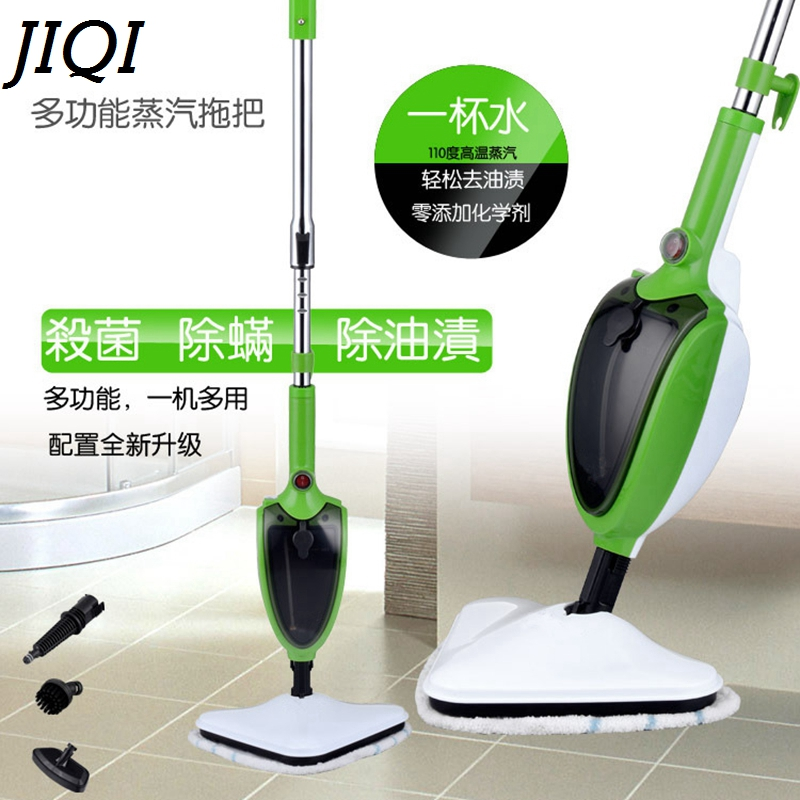 Electric steam mop water spray high temperature sterilization cleaner multifunction floor mopping sweeper Hand-Cleaning machine salter air fryer home high capacity multifunction no smoke chicken wings fries machine intelligent electric fryer
