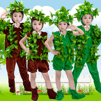 New children's dance wear grass play costumes clothing trees big tree costumes children's animal performance clothing