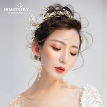 Himstory Baroque Gold Leaves Flower Bridal Wedding Crown Fashion New Design Branch Tiara Hair Accessories Hairwear