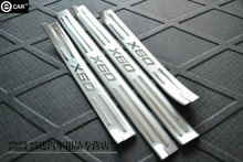 door sill strip for 2011 12 lifan x60 stainless steel Threshold strip body protector font b