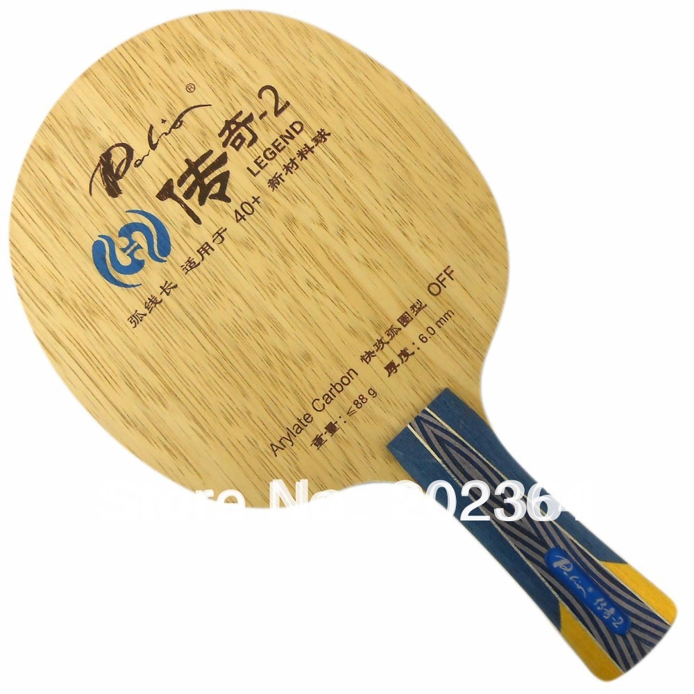 ФОТО Palio Legend-2 (Legend2, Legend 2) 5 Wooden + 2 Arylate-Carbon (OFF) Table Tennis Blade for Ping Pong Racket