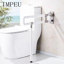 Откидная защитная рама для туалета, поручень для душа для пожилых людей, уход за детьми, поручни для ванной комнаты, Складное Сиденье для душа, стул для ванной