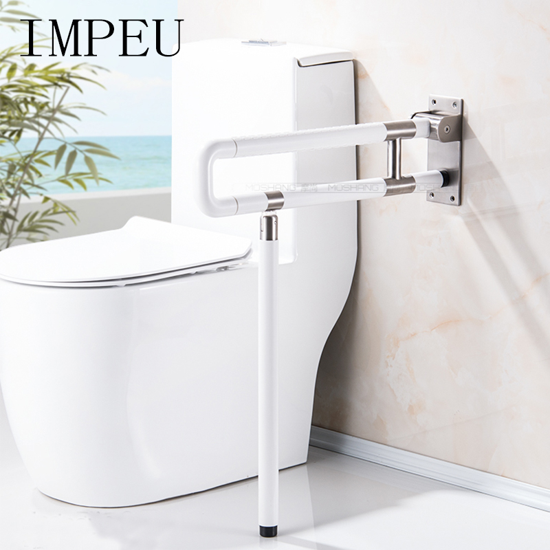 Flip Up Toilet Safety Frame Rail Shower Grab Bar For Elders Senior Kids Care, Bathroom Handrail, Folding Shower Seat, Bath Chair