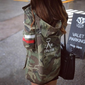 Women's Army Green Printed Camouflage Jacket