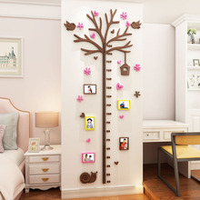 Acrylic 3D height sticker Photo frame tree 3d wall childrens room cartoon baby measuring bedroom