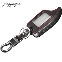 JingyuqinสำหรับScher Khan Magicar 5/6 สำหรับScher Khan Magicar M5 M6 LCDรีโมทคอนโทรลพวงกุญแจฝาครอบprotector