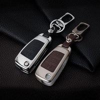 Zinc Alloy Leather Car Key Cover Case For Audi A1 A3 A4 A5 A6 A7 A8