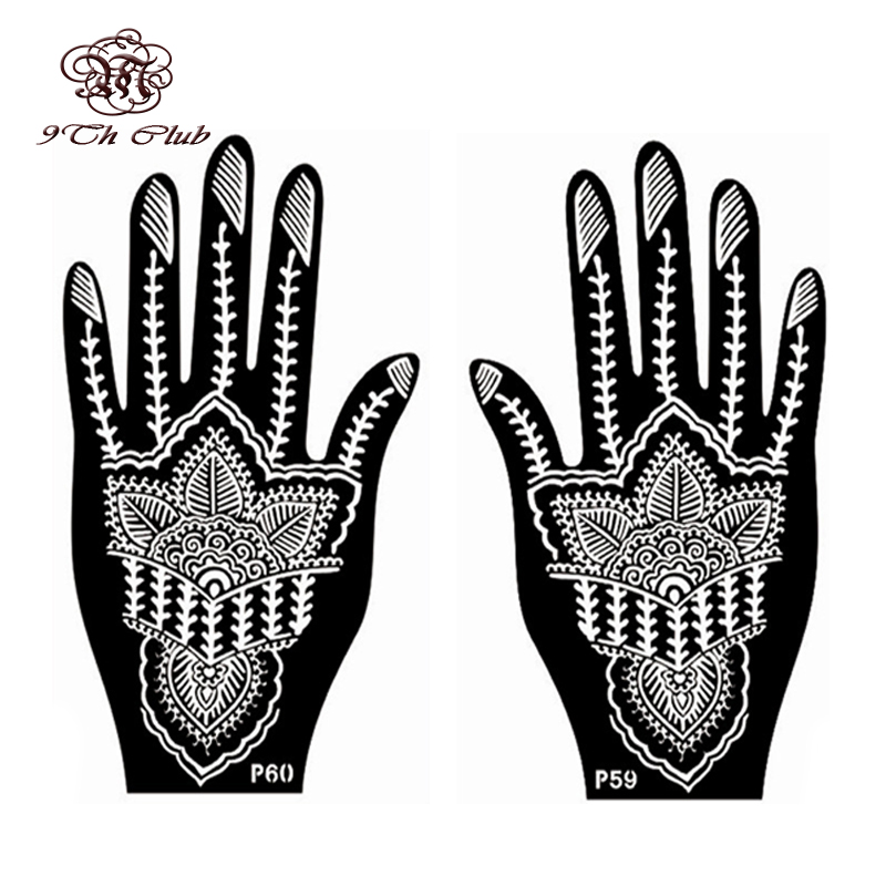 Famoso Tatuaje De Henna Para Colorear Imagen - Dibujos Para Colorear ...