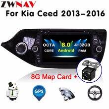 Android 8,0 DVD плеер автомобиля gps ГЛОНАСС навигации мультимедиа для Kia Ceed 2013 2014 2015 2016 Авто RDS Радио Аудио Видео Стерео