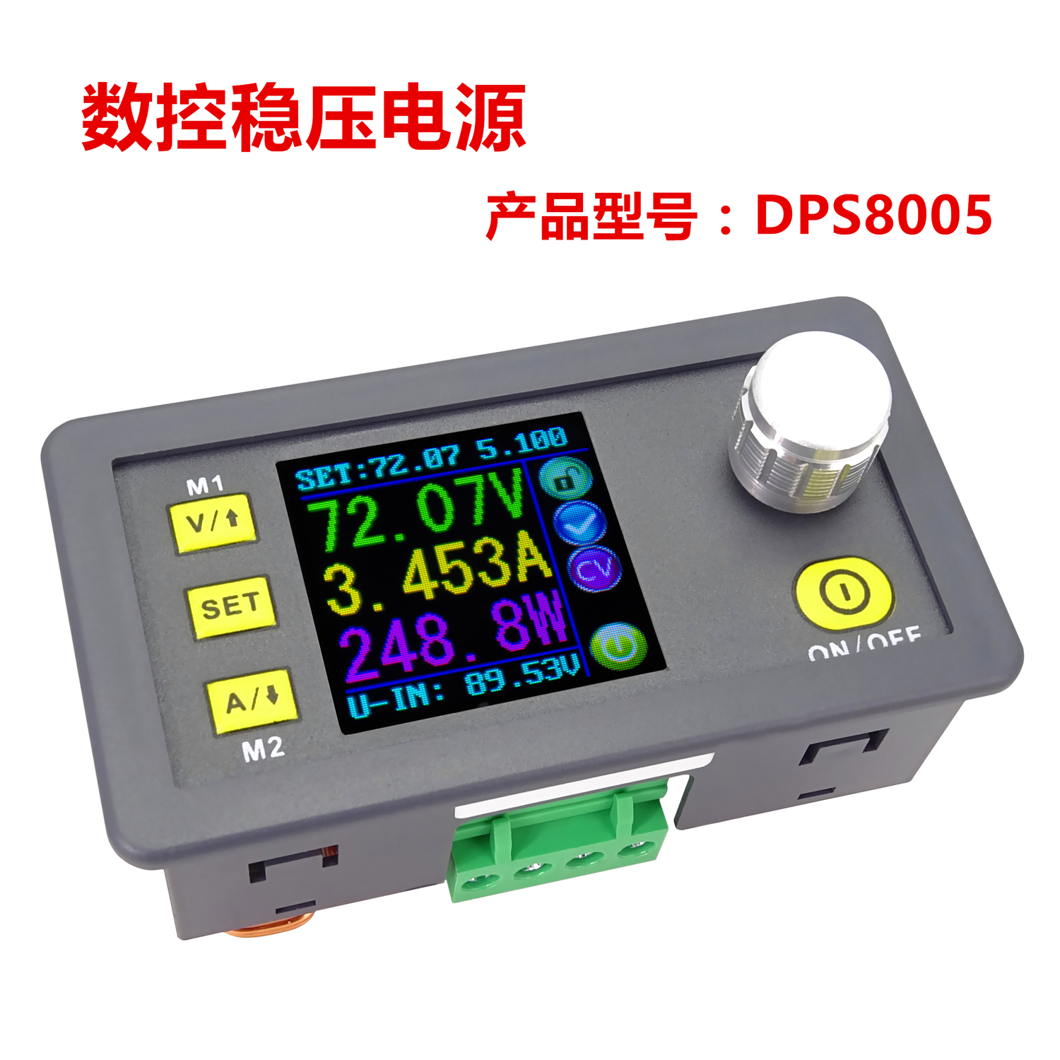 DPS8005 Numerical Control DC Adjustable Voltage Power Supply Step-down Module Integrated Voltage Ammeter Display dc to 2 0ghz rf microwave electrically controlled digital control programmable step attenuator ttl numerical control