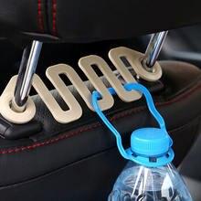 1 шт автомобильный крючок на сиденье