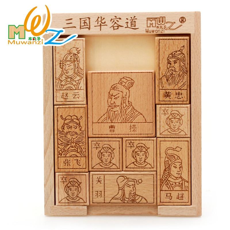 MWZ Classic Chinese Wooden Traditional Game Toy Three Kingdom Huarong Dao Path Klotski Sliding Puzzle