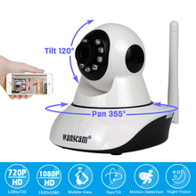 hot deal buy wanscam hd 1080p 720p ip camera p2p wi-fi cctv wireless indoor home security camera baby monitor plug and play ir night version