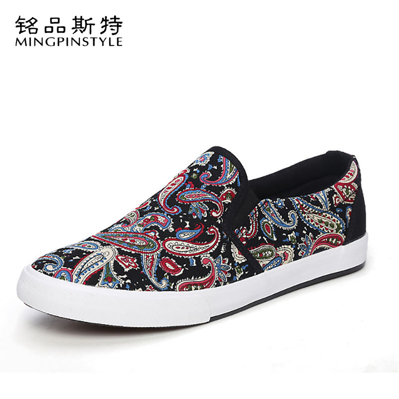 Mingpinstyle Canvas Shoes Men's Camouflage Casual Canvas Shoes Summer Low Help Breathable Flat-Bottomed Pattern Cloth Shoes e lov women casual walking shoes graffiti aries horoscope canvas shoe low top flat oxford shoes for couples lovers