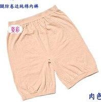 Ladies Underwear Loose And Comfortable Big Yards Ladies Underwear High Quality 90 Cotton Waist Briefs In