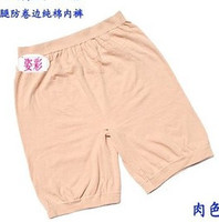 Ladies Underwear Loose And Comfortable Big Yards Ladies Underwear High Quality 90 Cotton Waist Briefs In