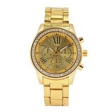 De Calidad superior de Las Mujeres Del Reloj de Números Romanos de Cuarzo de Acero Inoxidable Reloj Elegante Dama de La Moda Relojes de Pulsera Reloj de Vestir