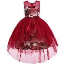 De La Boda De Las Niñas Vestido Rojo Vino A Un Precio
