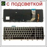 Original Russian Backlit Keyboard for HP ENVY 17 M7 17z J 17 j000 17t j 17 j007er M7 J M7 j000 17 j053ea 17j 000eb RU