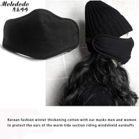 Fashion Black Mouth Mask Winter Thick Cotton With Ear Protect The Ears Of The Warm Riding