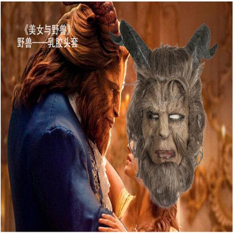 2017 Hot Selling Famous Movie Beauty and the Beast Adam Prince Mask Cosplay Horror Mask Latex Lion Mask Helmet Halloween Party