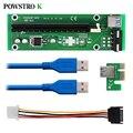 PCI-E PCI Express 1x До 16x Extender Riser Card PCIE добыча Карты USB 3.0 Адаптер Питания для BitCoin БТД Шахтер машина