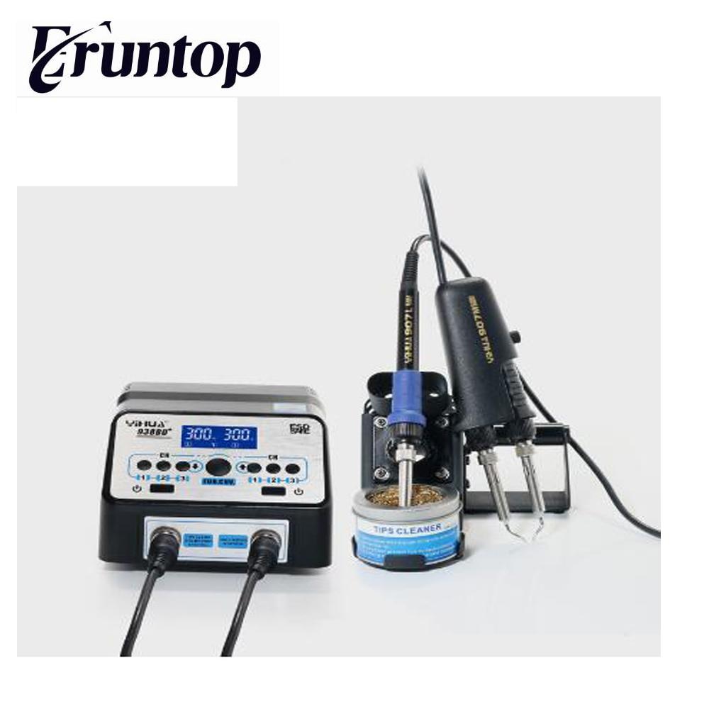 YIHUA 938D desoldering tweezers soldering station digital display Anti-static electric welding machine