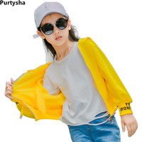 Girls Sport Coat 2018 Spring Autumn Korean Style Yellow Letter Hoodies Cardigan Jacket For Girls 10
