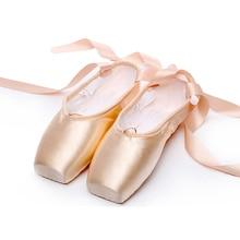 USHINE профессиональные бандаж балет танец девушка обувь женщина холст атласные пуанты танцы с губкой силиконовые ног ног