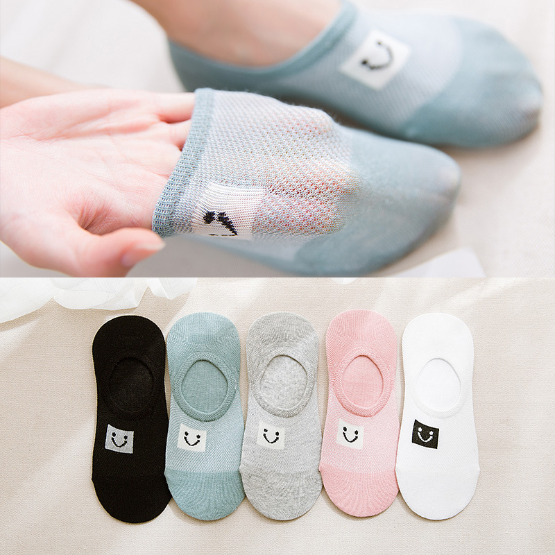 Spring Summer Invisible Socks Smile Face Woman Boat Socks Mesh Ventilation Sock Cotton Hoisery Girl Boy Slipper 1pair=2pcs Ws104