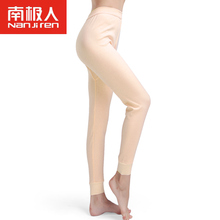NANJIREN Women Thermal Underwear Pant Cotton Wool Trousers Warm Long Johns Solid Color Soft Daily Wear Bottoming Winter M-XXL