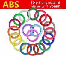 Качественный продукт пластик для 3д ручки 20 цветов 175mm abs