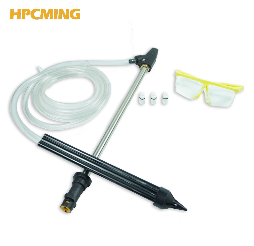 HPCMING Sand And Wet Blasting Kit Hose High Quality Of And Wet Of Karcher Compatable For K1-k9 With Ceramic Nozzle (cw025-Two)