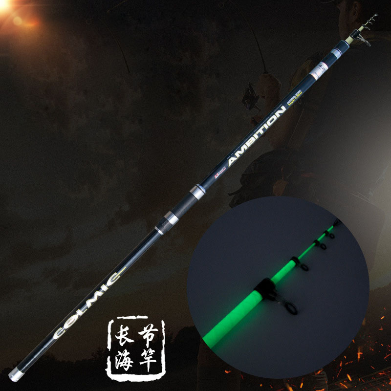 UCOK 1pcs/pack 4.2M glow fishing rod luminous telescopic super hard long casting far shot high carbon beach sea rod anchor rod цена 2017