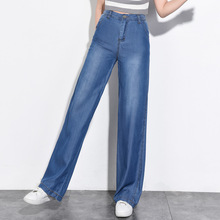 Лучший!  2019 Летние джинсы Tencel Тонкие ледяные шелковые дышащие широкие брюки с высокой талией Тонкие