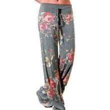 Kausal Wanita Musim Gugur Bunga Cetak Celana 2017 Serut Lebar Kaki Celana Longgar Lurus Celana Panjang Perempuan Ditambah Ukuran Celana