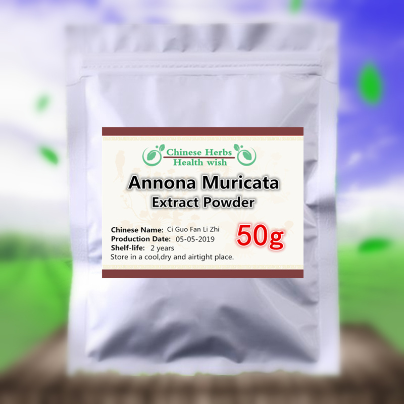 50-1000g,Anti Cancer,100% Natural Graviola Soursop Extract Powder,Guanabana Fruit,Enhance Immunity Keep Young Whitening Skin