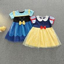 цены Girls Anna Elsa Snow White Princess Dresses Kids Summer Cartoon A Line Cotton Costume Children Toddler Casual Cosplay Dress