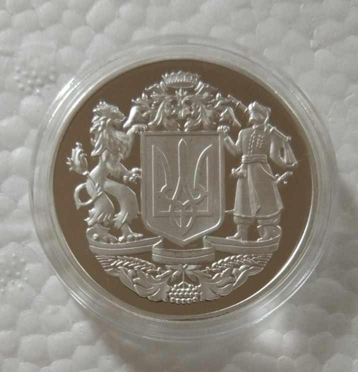 40 MM Archangel Michael Ukraine Andenken Medaille RUSSLAND SOWJETUNION UDSSR