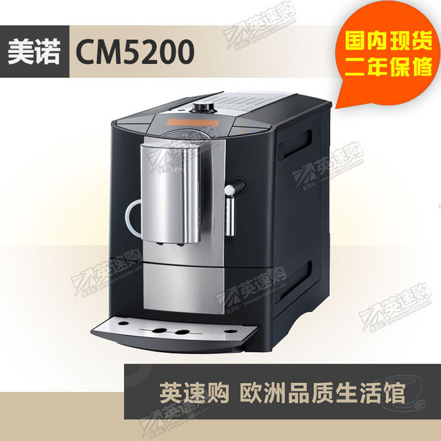 Spot Year Warranty From Germany Miele Cm5200 Top Automatic Coffee Machine