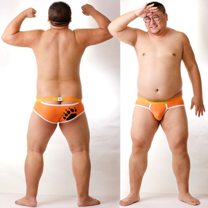 Image 2 - New Arrival Bear Claw Plus Size Mens Expose Half Buttocks Briefs Sexy Shorts Gay Bear Underwear Purple & Orange M L XL XXL