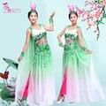 Trajes de danza folclórica china lotus yangko fan dance performance etapa espectáculo de danza clásica flor desgaste de la danza