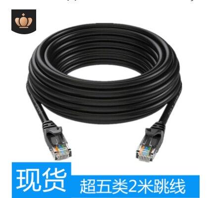 JJ2019 copper clad aluminum cable 300 m five network cable