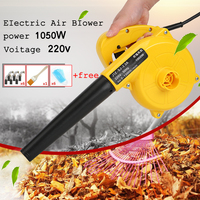 220V 1050W Electric Air Blower Vacuum Mulcher Gas Powered Leaf Blower Handheld Lightweight Cleaner for Computer Furniture Car