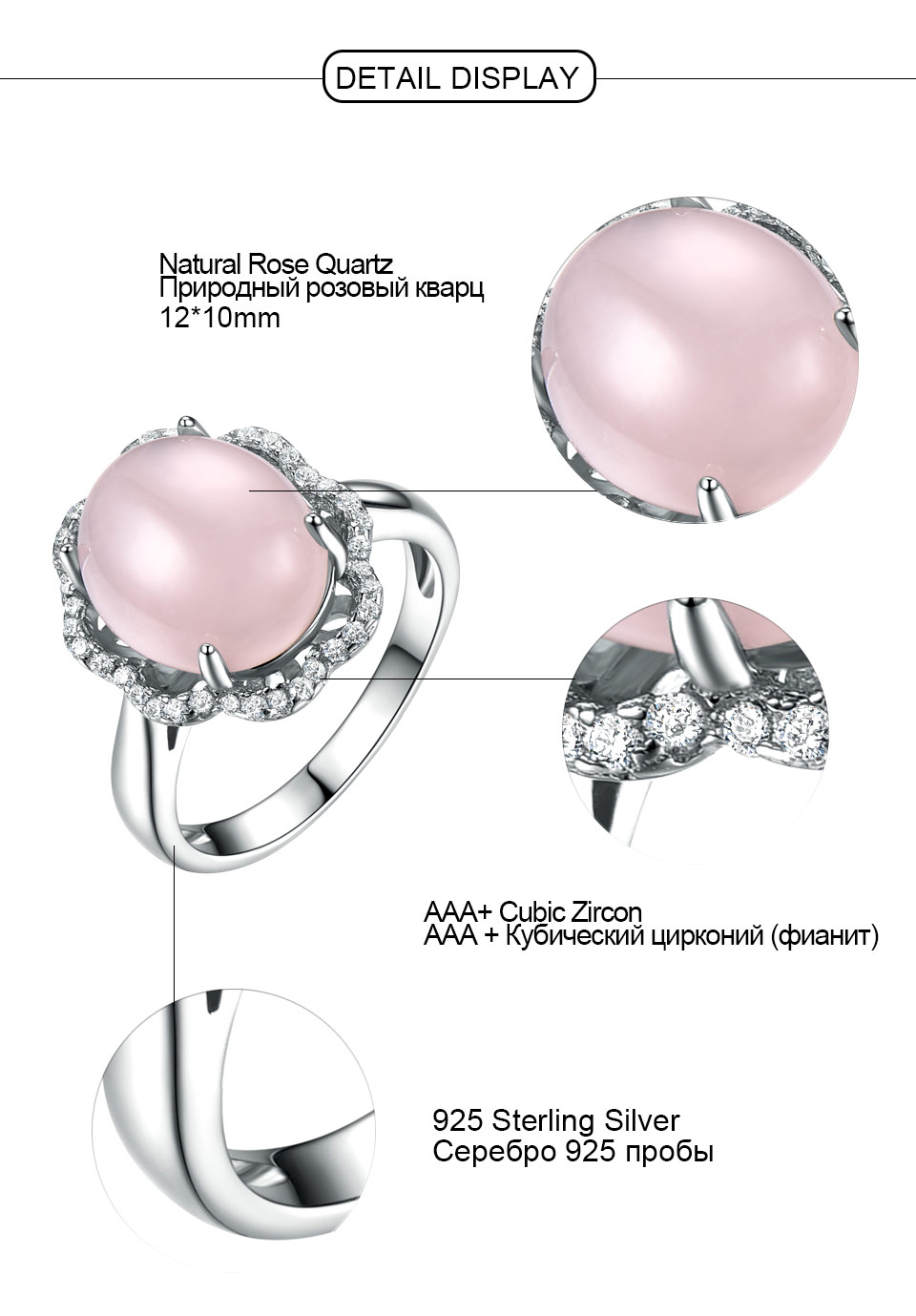 -Rose-quartz-sterling-silver-rings-for-women-RUJ067PC-1-PC_05