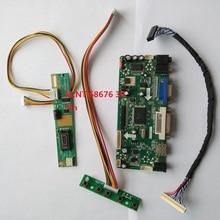 Kit for LP154WE2-TLB1 1 lamps LVDS 30pin VGA Signal Display Panel Controller board DVI HDMI 15.4″ 1680X1050 Screen Driver